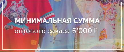 Бесплатная доставка от 50 000 руб.